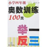 http://ec4.images-amazon.com/images/I/51O1Ihbb1eL._AA200_.jpg