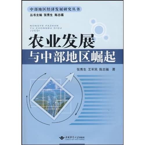 淘宝网一皇冠店铺 昶儒商贸