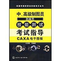 http://ec4.images-amazon.com/images/I/51O2FMbbLUL._AA200_.jpg