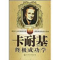 http://ec4.images-amazon.com/images/I/51O2MsBTAmL._AA200_.jpg