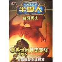 http://ec4.images-amazon.com/images/I/51O3-3rDTHL._AA200_.jpg