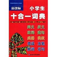 http://ec4.images-amazon.com/images/I/51O3IWaj9fL._AA200_.jpg