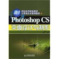 http://ec4.images-amazon.com/images/I/51O3R-74g%2BL._AA200_.jpg