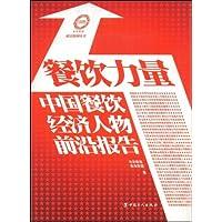http://ec4.images-amazon.com/images/I/51O3WhuKIFL._AA200_.jpg