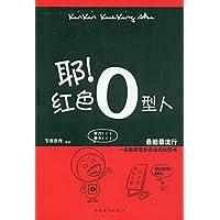 http://ec4.images-amazon.com/images/I/51O46l4OhzL._AA200_.jpg