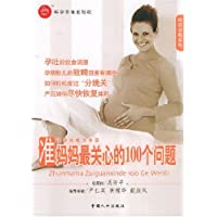 http://ec4.images-amazon.com/images/I/51O4Ar2WxJL._AA200_.jpg