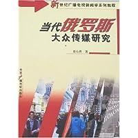 http://ec4.images-amazon.com/images/I/51O4UMi0D-L._AA200_.jpg