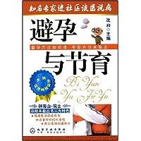 http://ec4.images-amazon.com/images/I/51O4cBz-bQL._AA200_.jpg