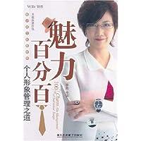 http://ec4.images-amazon.com/images/I/51O52UHZkGL._AA200_.jpg