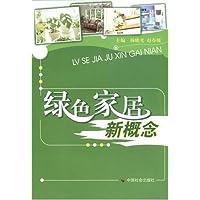 http://ec4.images-amazon.com/images/I/51O5uO57wqL._AA200_.jpg