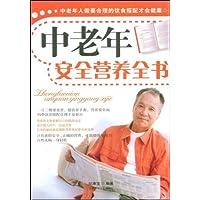 http://ec4.images-amazon.com/images/I/51O5y5R91eL._AA200_.jpg
