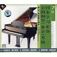 http://ec4.images-amazon.com/images/I/51O67wtsQiL._AA200_.jpg