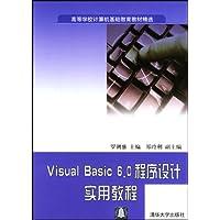 http://ec4.images-amazon.com/images/I/51O6OkneRTL._AA200_.jpg