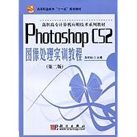 http://ec4.images-amazon.com/images/I/51O6azQCnGL._AA200_.jpg