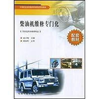 http://ec4.images-amazon.com/images/I/51O70YU8XmL._AA200_.jpg