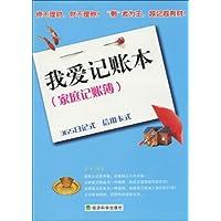 http://ec4.images-amazon.com/images/I/51O7CQRRLtL._AA200_.jpg