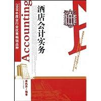 http://ec4.images-amazon.com/images/I/51O7pq%2B3I4L._AA200_.jpg