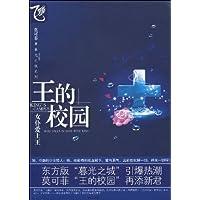 http://ec4.images-amazon.com/images/I/51O7qzmlwjL._AA200_.jpg