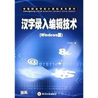 http://ec4.images-amazon.com/images/I/51O7tMyEogL._AA200_.jpg