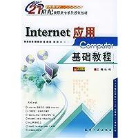 http://ec4.images-amazon.com/images/I/51O88IsUvPL._AA200_.jpg