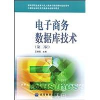 http://ec4.images-amazon.com/images/I/51O89NPHtOL._AA200_.jpg