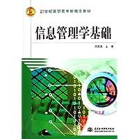 http://ec4.images-amazon.com/images/I/51O8ILtlHLL._AA200_.jpg