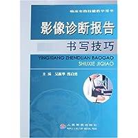 http://ec4.images-amazon.com/images/I/51O8RNDeglL._AA200_.jpg