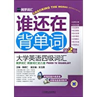 http://ec4.images-amazon.com/images/I/51O8TsYRS8L._AA200_.jpg