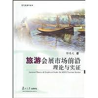 http://ec4.images-amazon.com/images/I/51O8mXAP3wL._AA200_.jpg