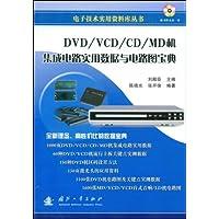 http://ec4.images-amazon.com/images/I/51O98b10N3L._AA200_.jpg