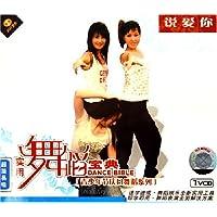 http://ec4.images-amazon.com/images/I/51O9UiguctL._AA200_.jpg