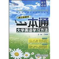 http://ec4.images-amazon.com/images/I/51O9iW54QoL._AA200_.jpg