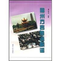 http://ec4.images-amazon.com/images/I/51OARyyWtPL._AA200_.jpg