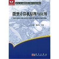 http://ec4.images-amazon.com/images/I/51OAZIgatTL._AA200_.jpg