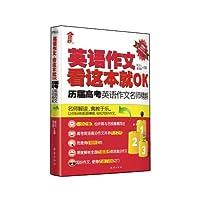 http://ec4.images-amazon.com/images/I/51OAaSjCHuL._AA200_.jpg