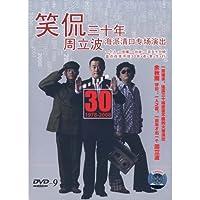 http://ec4.images-amazon.com/images/I/51OBKwtEggL._AA200_.jpg