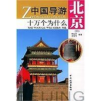 http://ec4.images-amazon.com/images/I/51OBL6DoH2L._AA200_.jpg