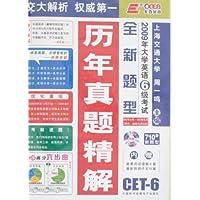 http://ec4.images-amazon.com/images/I/51OBOgn8UdL._AA200_.jpg