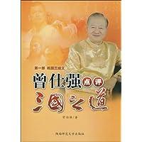 http://ec4.images-amazon.com/images/I/51OBl-oyhvL._AA200_.jpg