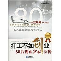 http://ec4.images-amazon.com/images/I/51OBtQKCOLL._AA200_.jpg