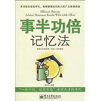http://ec4.images-amazon.com/images/I/51OBxVGhyxL._AA200_.jpg