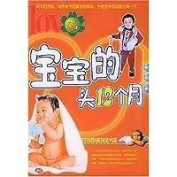 http://ec4.images-amazon.com/images/I/51OC3Kcr7vL._AA200_.jpg