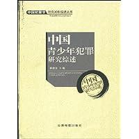 http://ec4.images-amazon.com/images/I/51OC6a-FJ7L._AA200_.jpg