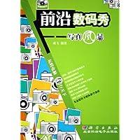 http://ec4.images-amazon.com/images/I/51OCQssMw5L._AA200_.jpg