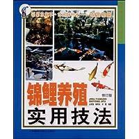 http://ec4.images-amazon.com/images/I/51ODFU48W1L._AA200_.jpg