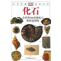 http://ec4.images-amazon.com/images/I/51OEAByYCpL._AA200_.jpg