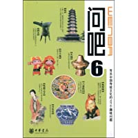 http://ec4.images-amazon.com/images/I/51OEbcv0p2L._AA200_.jpg