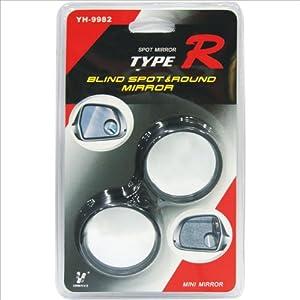 TYPER 汽车全方位可调小圆镜 车用大视野后视镜 倒车镜 YH-9982