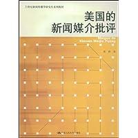 http://ec4.images-amazon.com/images/I/51OFJY8xEpL._AA200_.jpg