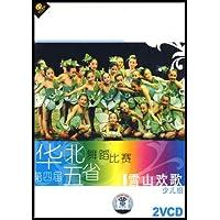 http://ec4.images-amazon.com/images/I/51OFWro8xDL._AA200_.jpg